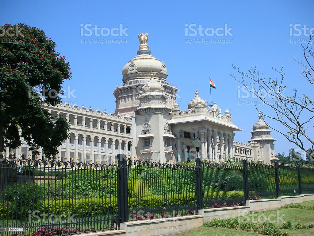 Vidhana Soudha, the Landmark Building royalty-free stock photo