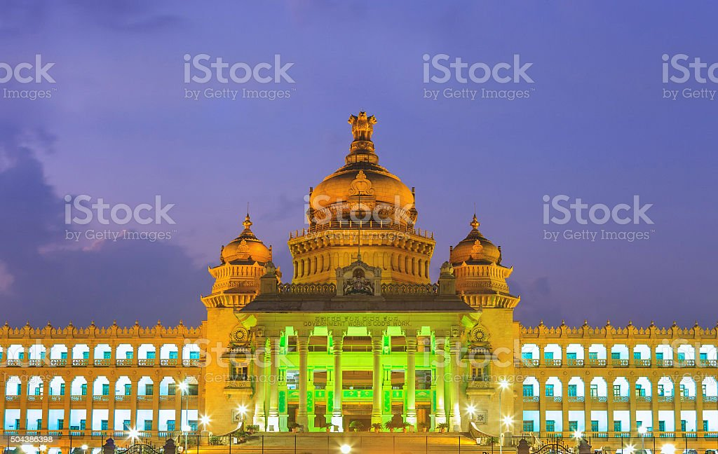 Vidhana Soudha the state legislature building - Bangalore - Indi stock photo
