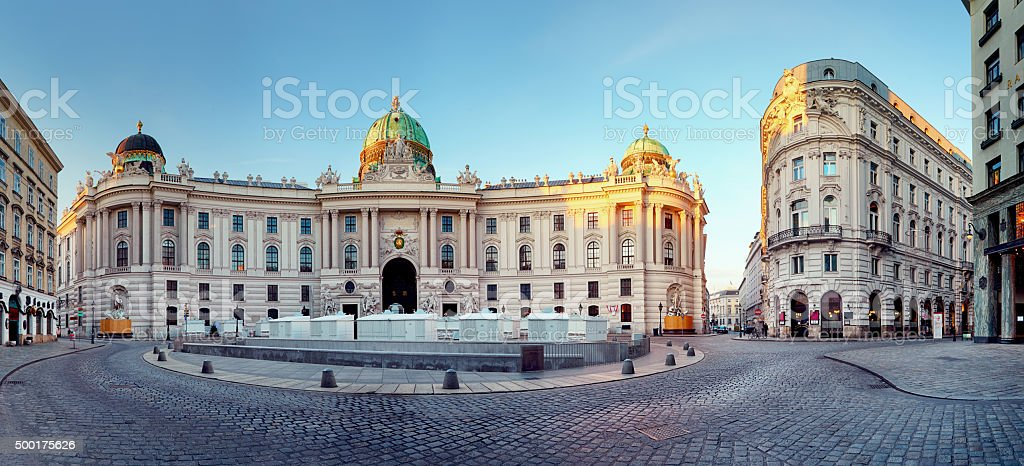 Vienna - Hofburg Palace, Austria stock photo