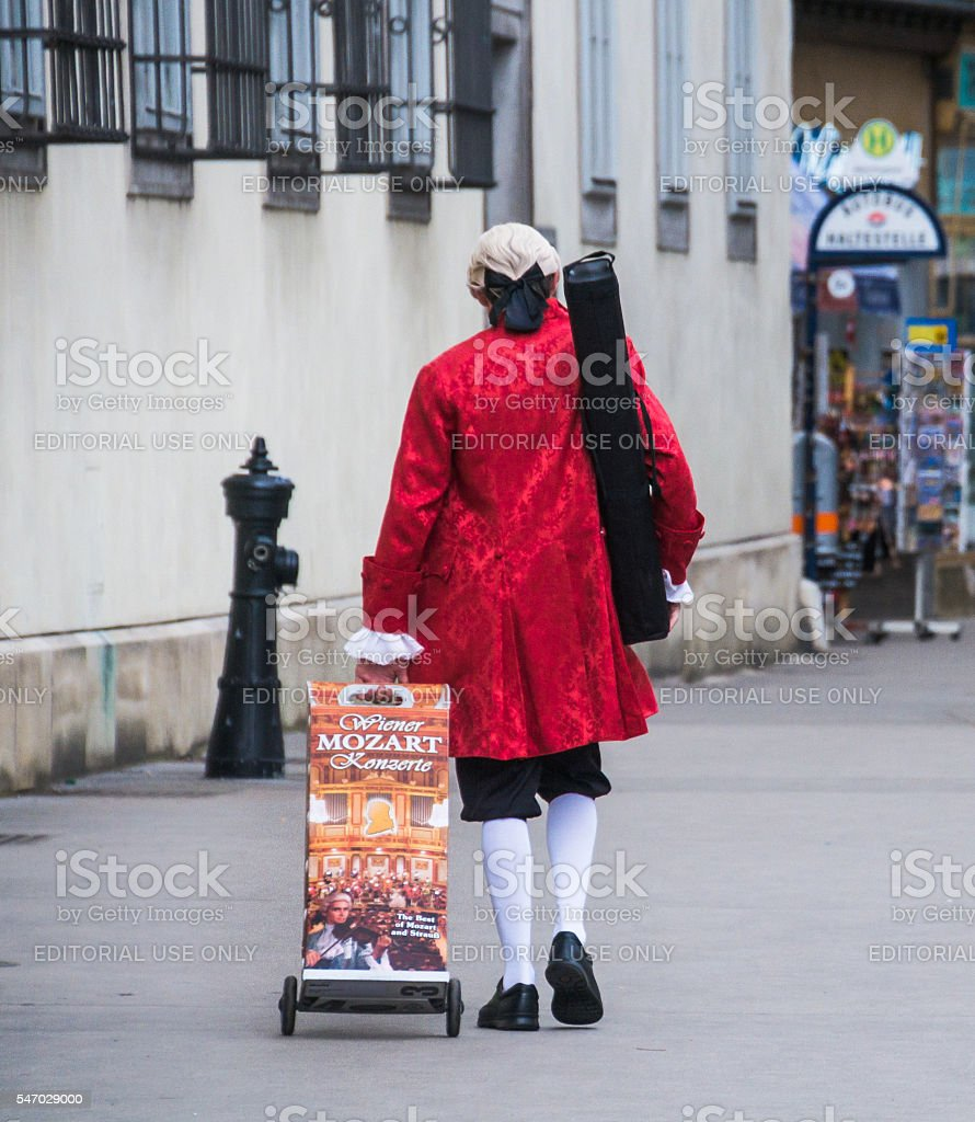Vienna Street Performer stock photo