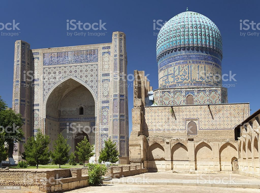 View from Bibi-Khanym mosque - Samarkand stock photo