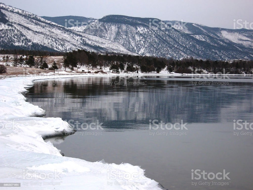View from Cape Uyuga on Lake Baikal. stock photo
