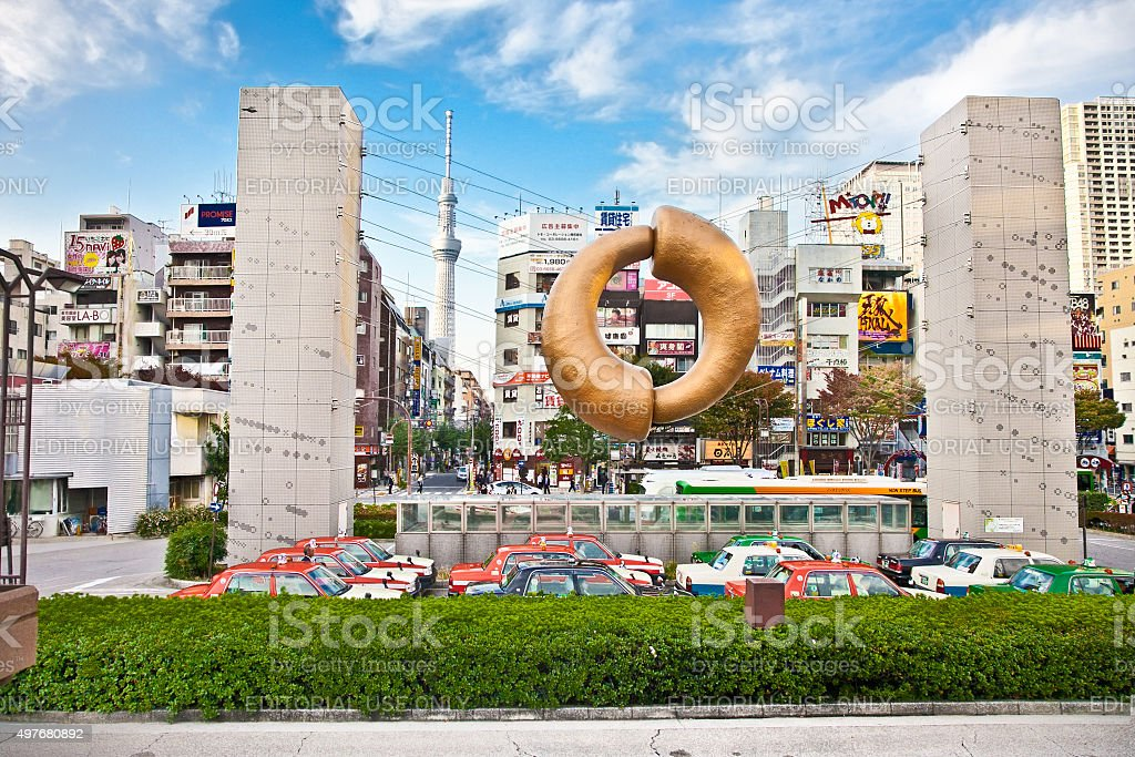 View from JR Kinshicho railway station. Tokyo, Japan. stock photo