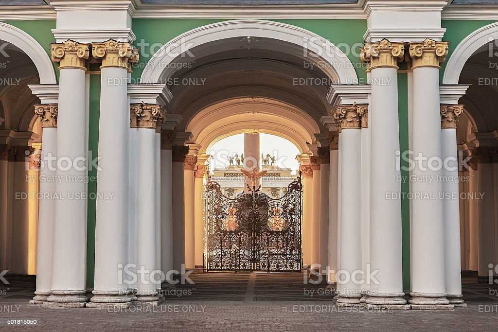 View from the courtyard through the gates of Winter Palace stock photo