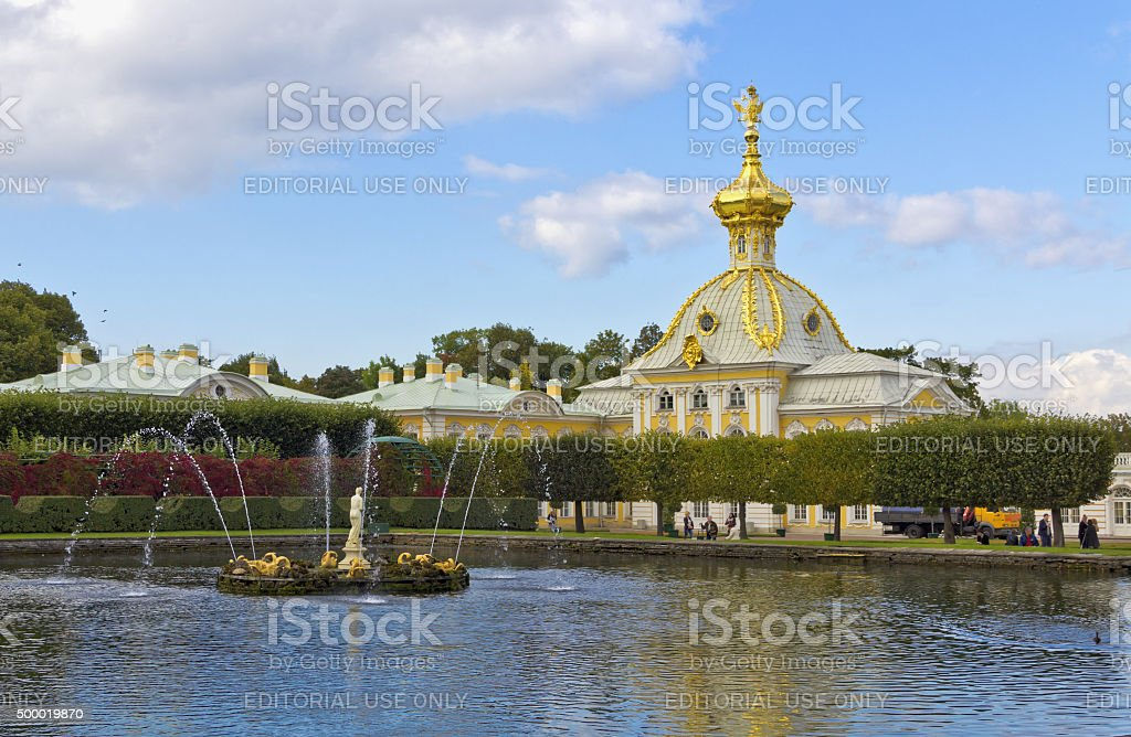 View from the upper Park of Peterhof. The fountain . stock photo