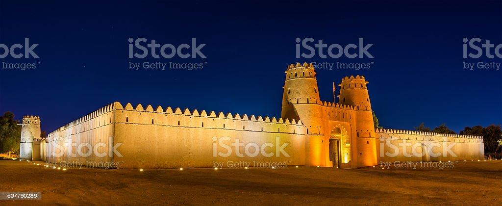 View of Al Jahili Fort in Al Ain, UAE stock photo