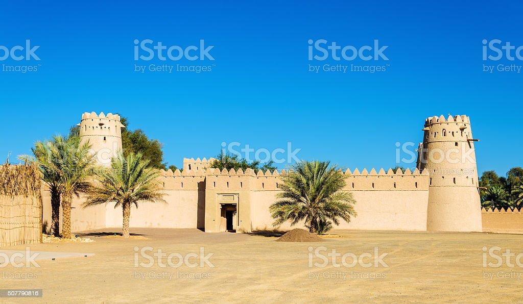 View of Al Jahili Fort in Al Ain, UAE stock photo