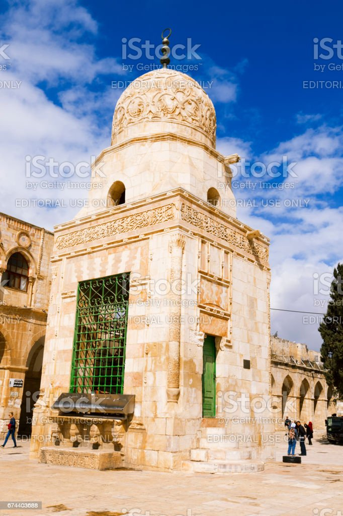 View of Al-Aqsa mosque on the Temple Mount in Jerusalem. stock photo