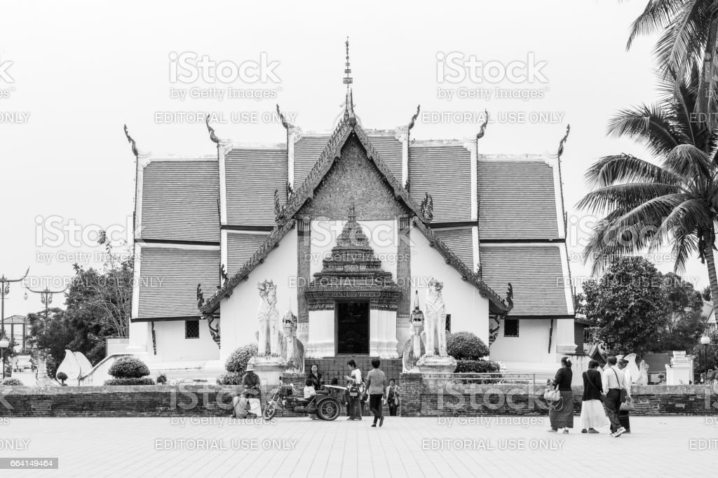 NAN , THAILAND – APRIL 7, 2017 : A view of Beautiful temple is name 'Wat Pu Min '. Located in Nan province northern of Thailand. stock photo