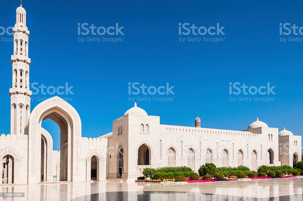 View of courtyard of Sultan Qaboos Mosque, Muscat,Oman stock photo