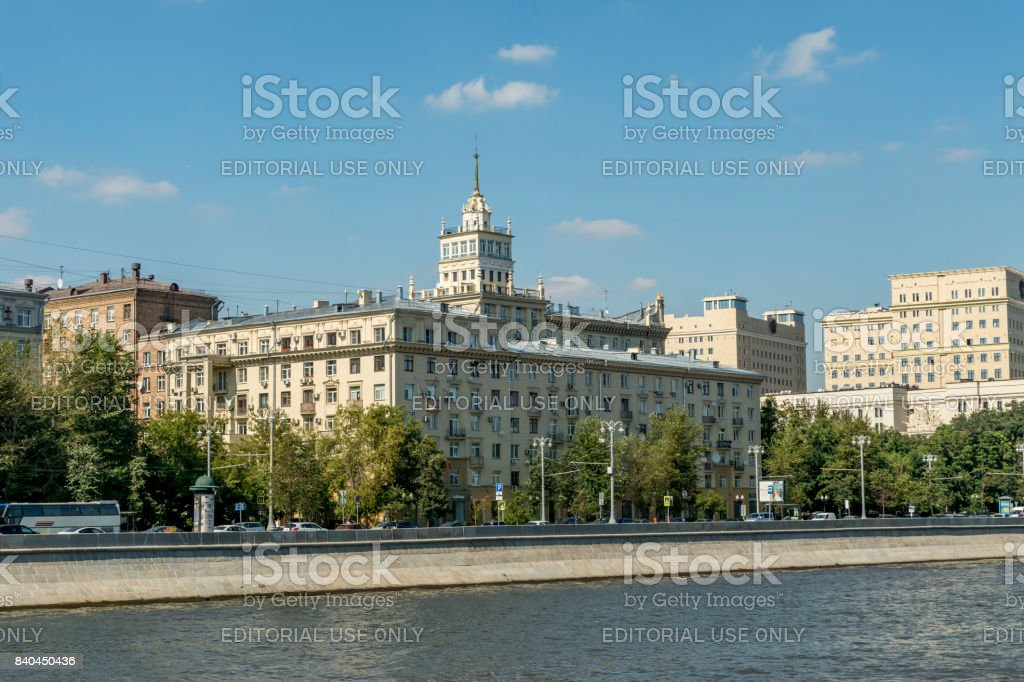 View of Embankment of Moscow river stock photo