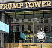 View of entrance to Trump Tower building