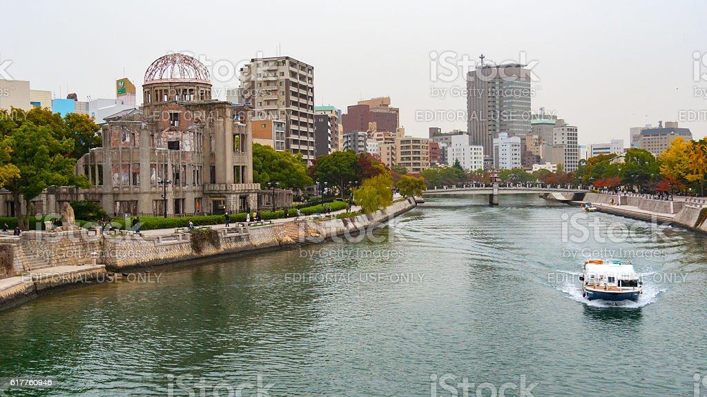 View of Hiroshima Peace Memorial and Park from Aioi Bridge stock photo