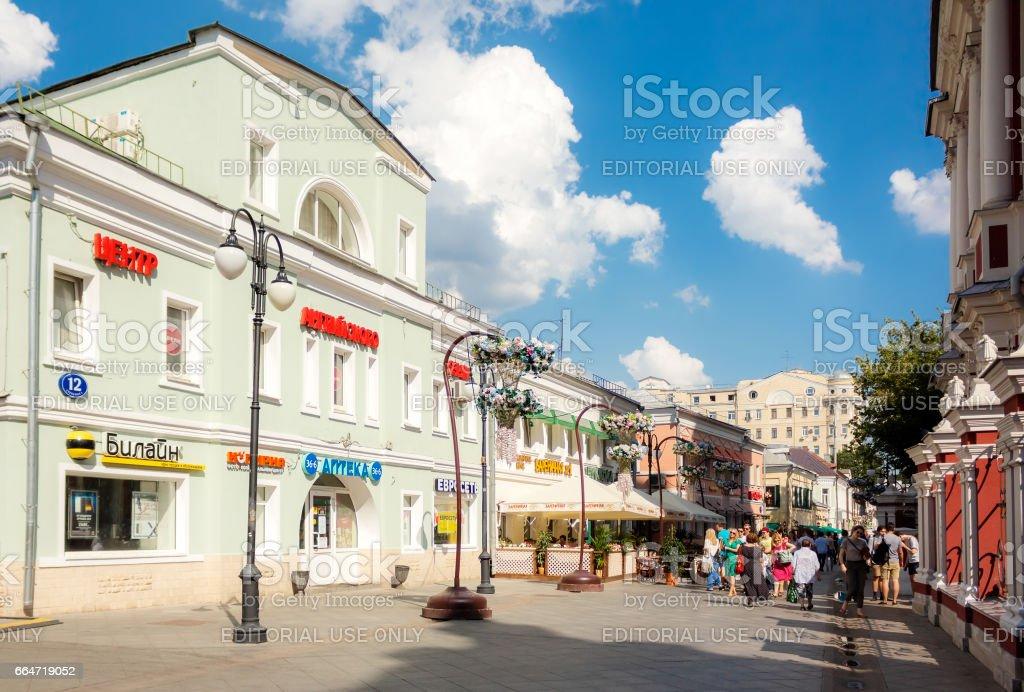 View of Klimentovsky lane in Moscow on clear day. stock photo