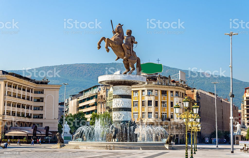 View of Macedonia Square in Skopje stock photo