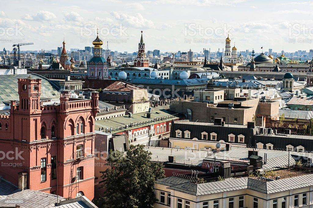 Vue sur Moscou photo libre de droits