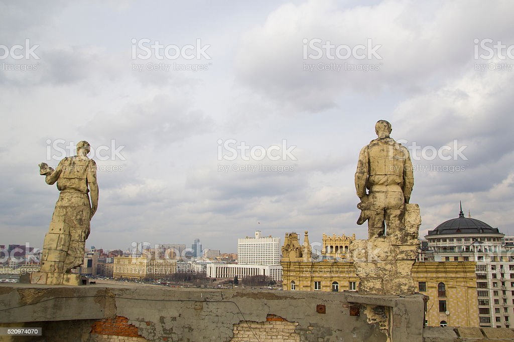View of Moscow with high-rise buildings stock photo
