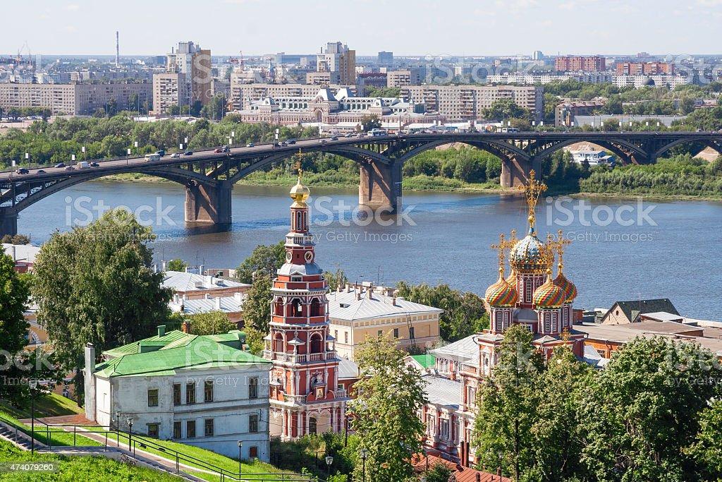 View of Nizhny Novgorod cityscape. stock photo