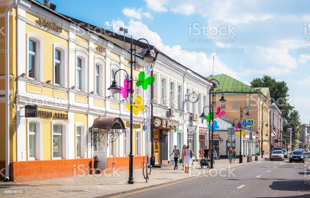 View of Pyatnitskaya street in Moscow with restavrated historical buildings. stock photo