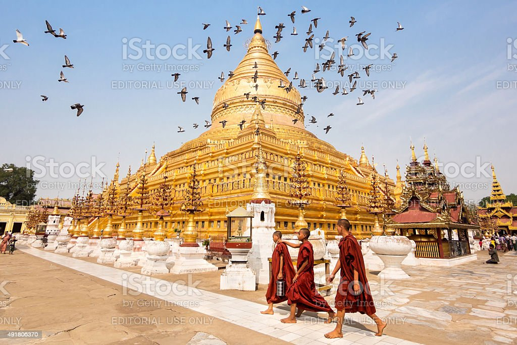 View of Shwezigon Pagoda in Bagan, Myanmar stock photo