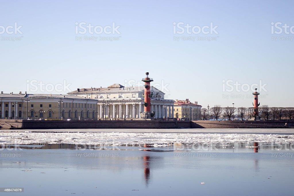 View of St. Petersburg. Vasilyevsky Island in autumn day stock photo