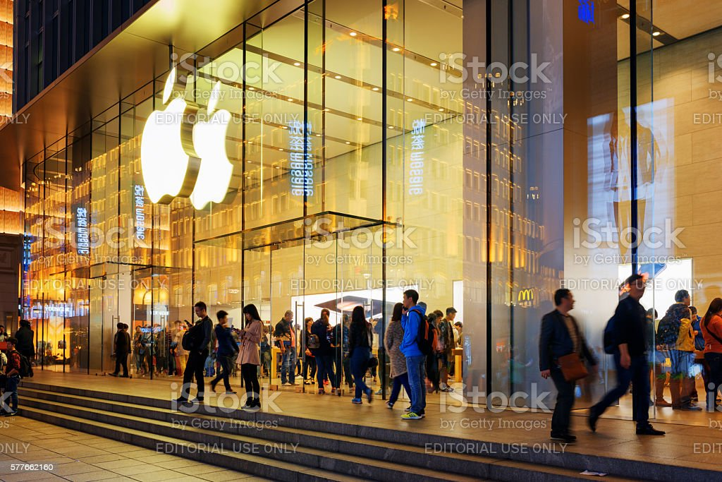 View of the Apple Retail Store on Nanjing Road, Shanghai stock photo