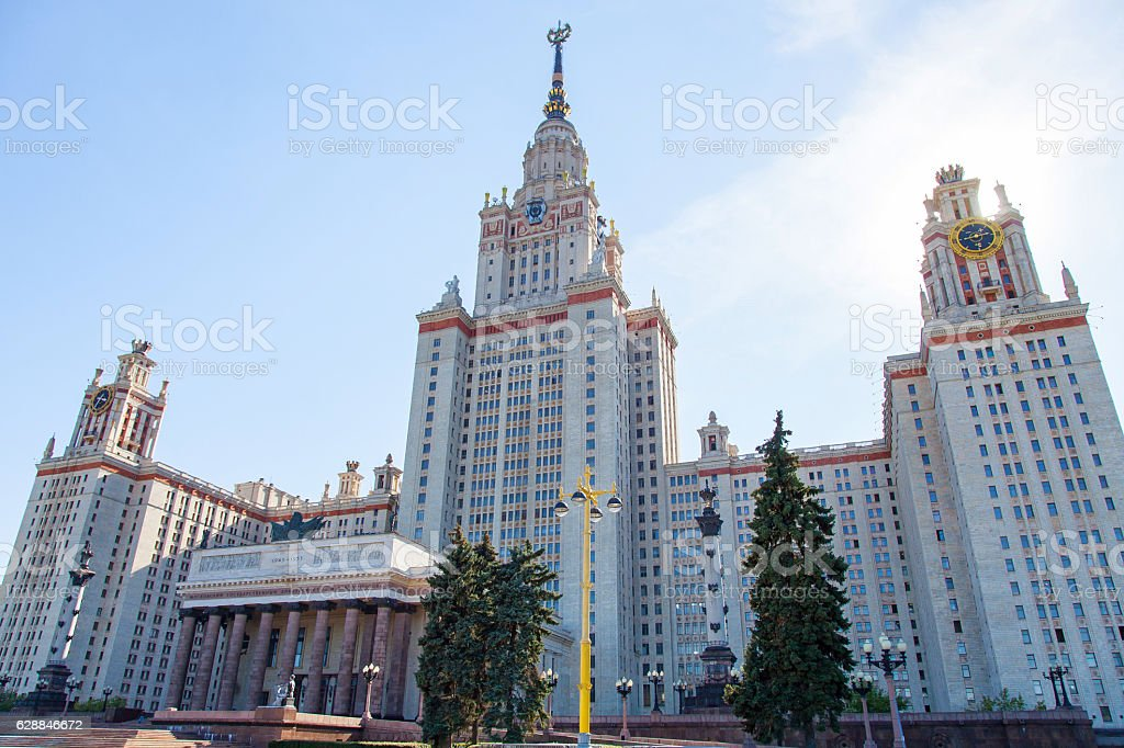 View of the Building of the Moscow state University stock photo