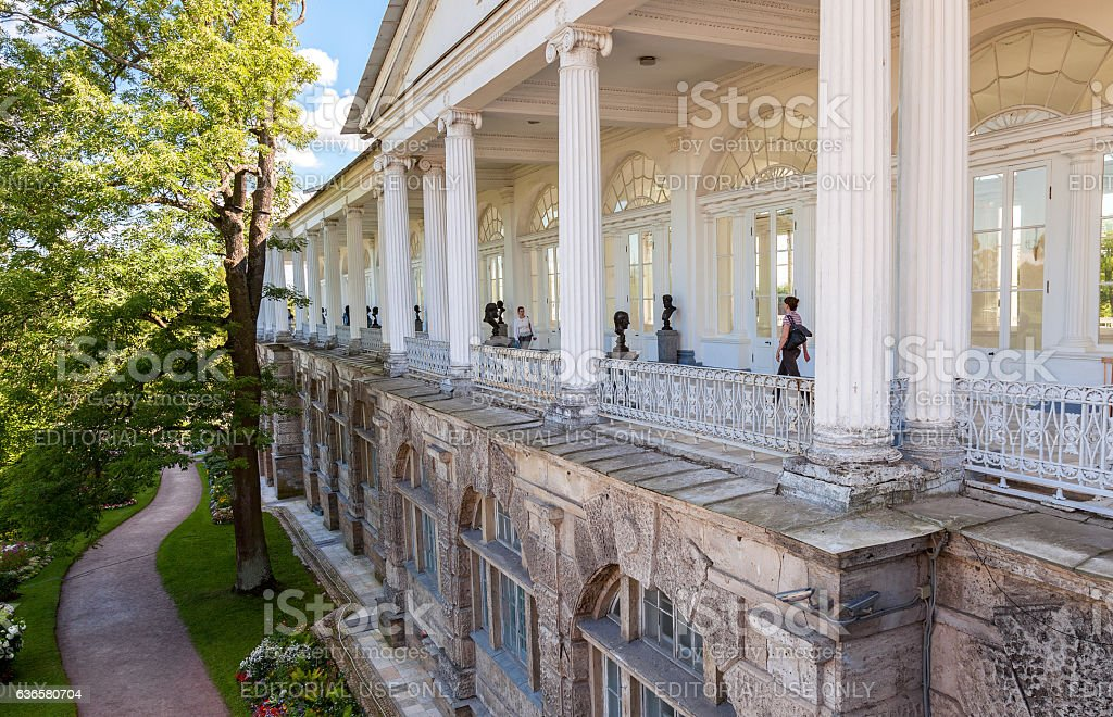 View of the Cameron gallery in Catherine's park stock photo
