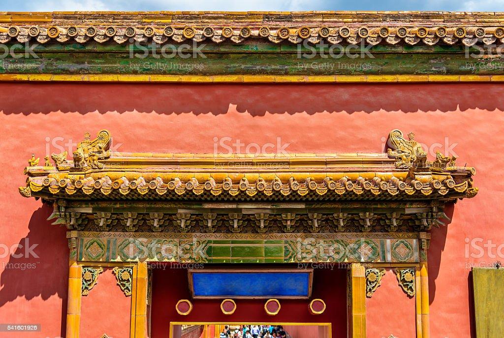 View of the Forbidden City in Beijing stock photo
