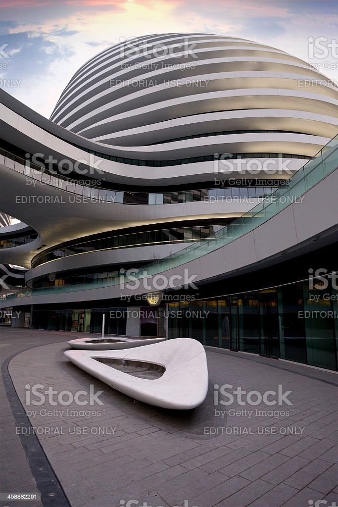 view of the Galaxy SOHO, Beijing,China royalty-free stock photo