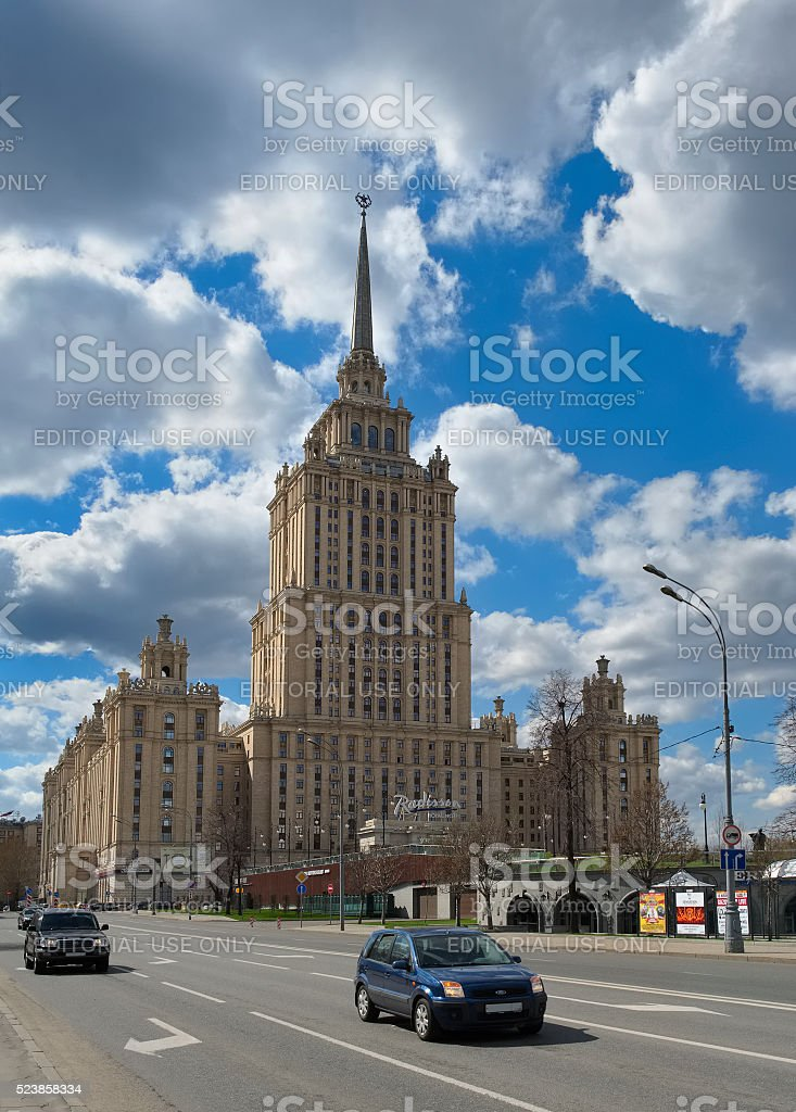 View of the hotel Ukraine in Moscow stock photo