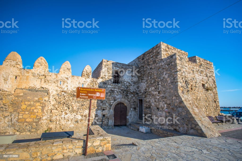 View of the Kales Venetian fortress at the entrance to the harbour, Ierapetra, Crete, Greece stock photo
