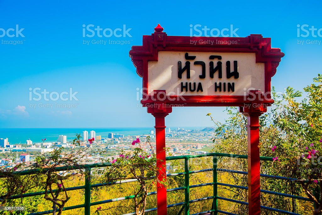 View of the sea. Thailand. stock photo