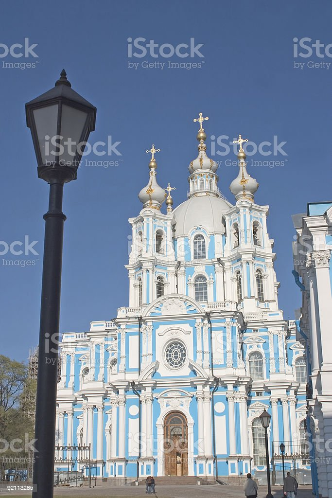 View of the Smolny Cathedral royalty-free stock photo