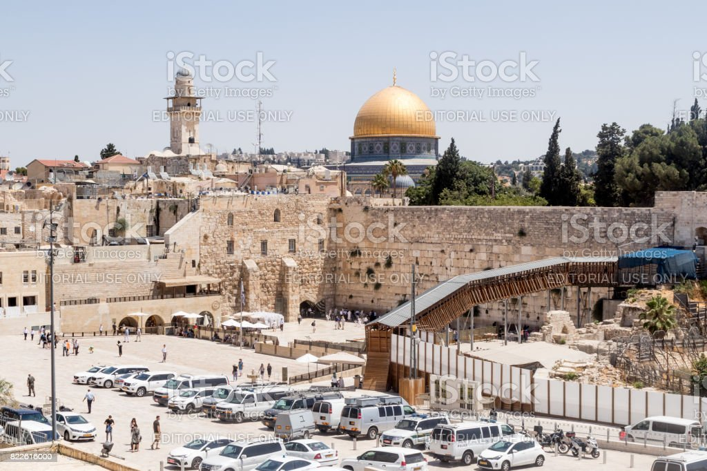 View of the Temple Mount and El-Ghawanima Tower in the Old City of Jerusalem, Israel stock photo