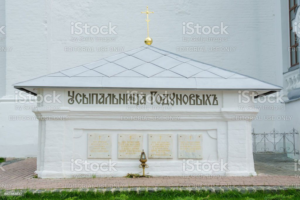 Sergiev Posad - August 10, 2015: View of the tomb of Godunov in the Trinity-Sergius Lavra stock photo