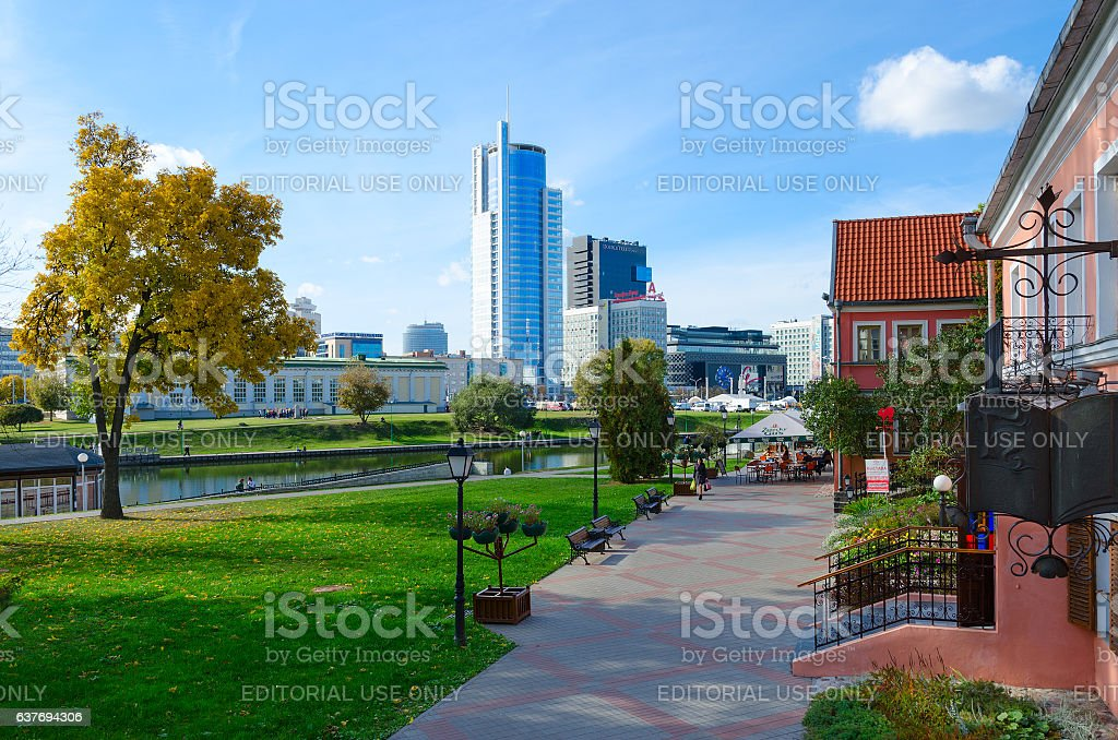 View of Trinity Suburb, business center Royal Plaza, Minsk, Belarus stock photo