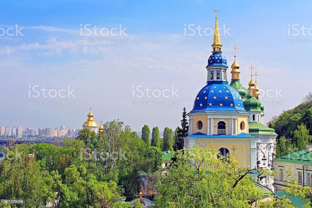 View of Vydubychi Monastery, Kyiv, Ukraine stock photo