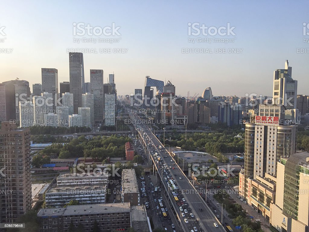 View on Beijing's financial center Gumao stock photo