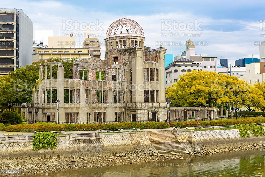 View on the atomic bomb dome in Hiroshima Japan stock photo