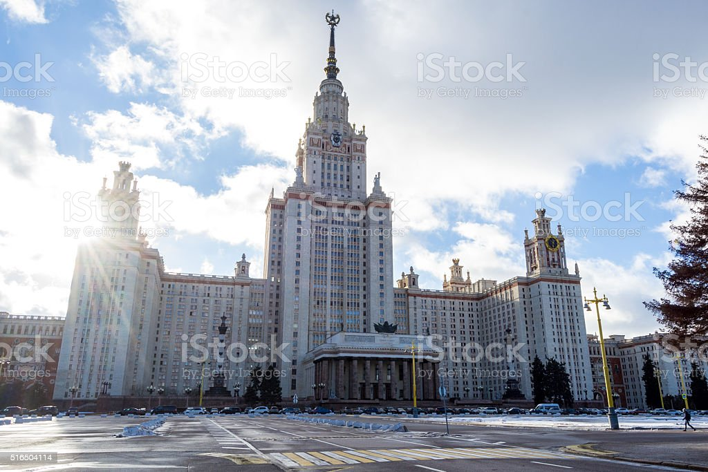 View on the building of Moscow University. Moscow Russia. stock photo