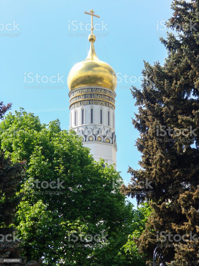 View through trees of The bell tower of the Ivan Great of the Mo stock photo