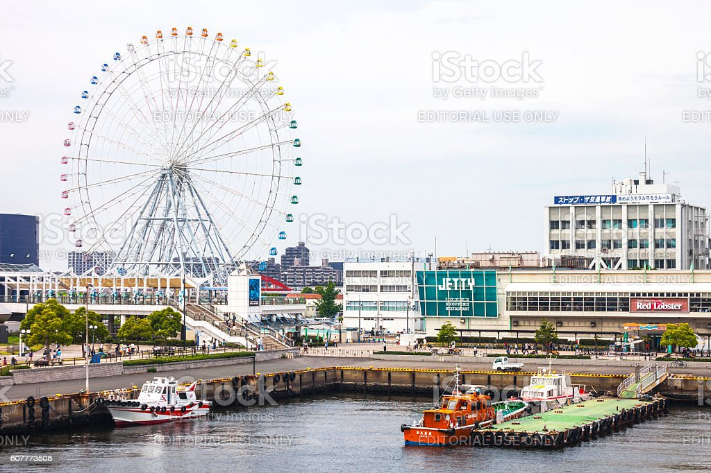 View to Nagoya Port, Japan. stock photo