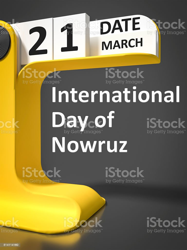 vintage calendar International Day of Nowruz stock photo