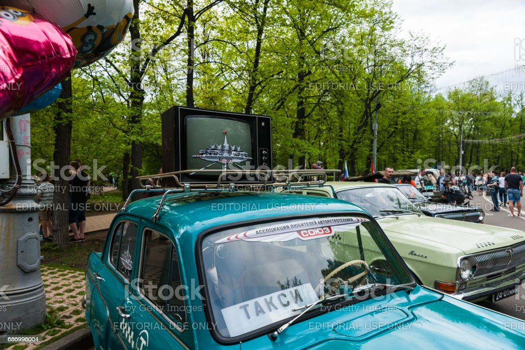 Vintage car show in Moscow on May 20, 2017 stock photo