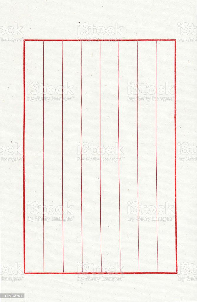 Vintage Chinese Letter Paper White royalty-free stock photo