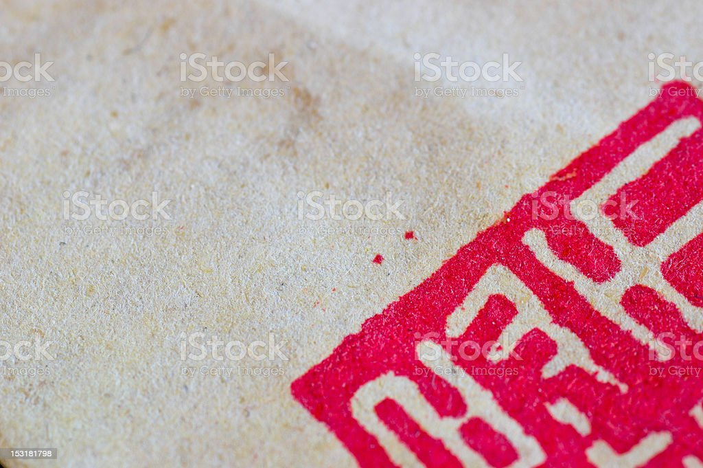 Vintage Chinese Paper Red Stamp stock photo