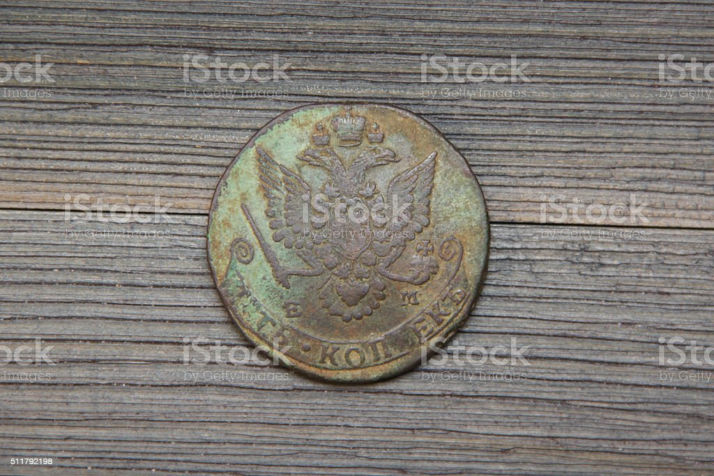 Vintage copper Russian coin with two-headed eagle stock photo
