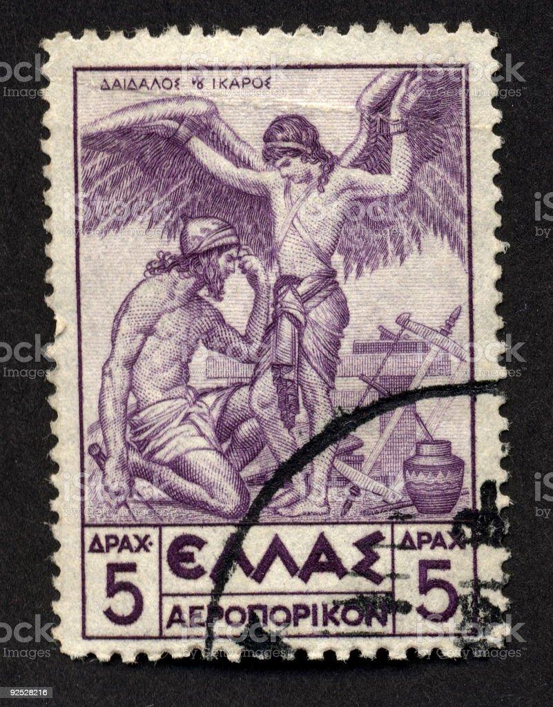 Vintage Greek Stamp, Ephemera. royalty-free stock photo
