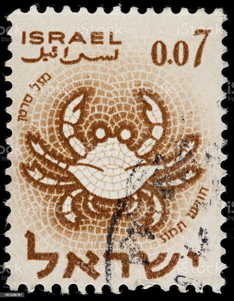 Vintage Israel Postage Stamp, Mosaic Tile Illustration of Crab vector art illustration